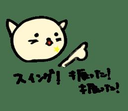 TARE-NEKO Family (Baseball fans) sticker #1083498