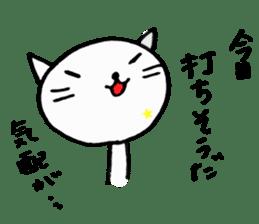 TARE-NEKO Family (Baseball fans) sticker #1083502