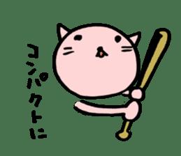 TARE-NEKO Family (Baseball fans) sticker #1083505