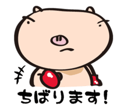 The pig to fight in OKINAWA Ver.2 sticker #1083586