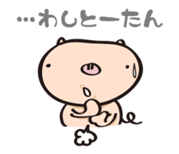 The pig to fight in OKINAWA Ver.2 sticker #1083592