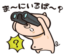 The pig to fight in OKINAWA Ver.2 sticker #1083599