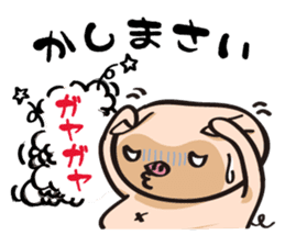 The pig to fight in OKINAWA Ver.2 sticker #1083603