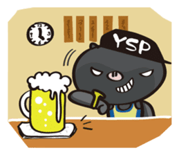 The pig to fight in OKINAWA Ver.2 sticker #1083617