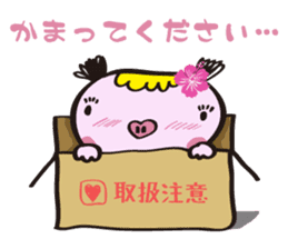 The pig to fight in OKINAWA Ver.2 sticker #1083619
