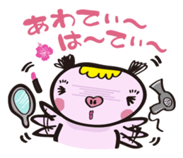 The pig to fight in OKINAWA Ver.2 sticker #1083620