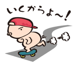 The pig to fight in OKINAWA Ver.2 sticker #1083624