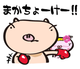 The pig to fight in OKINAWA Ver.2 sticker #1083625