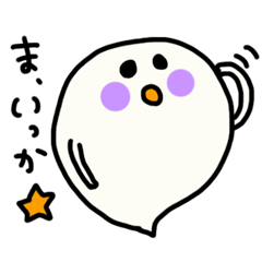 Ghost-chan Yuruyuru.