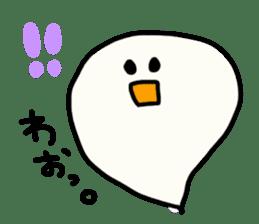 Ghost-chan Yuruyuru. sticker #1083666