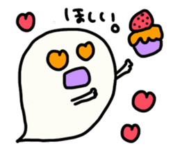 Ghost-chan Yuruyuru. sticker #1083670