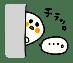 Ghost-chan Yuruyuru. sticker #1083674