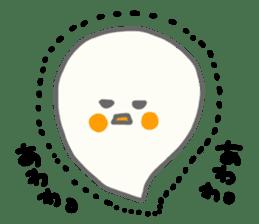 Ghost-chan Yuruyuru. sticker #1083675