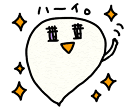 Ghost-chan Yuruyuru. sticker #1083678