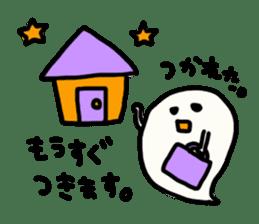 Ghost-chan Yuruyuru. sticker #1083682