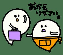 Ghost-chan Yuruyuru. sticker #1083683