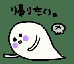 Ghost-chan Yuruyuru. sticker #1083684