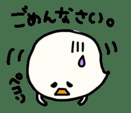 Ghost-chan Yuruyuru. sticker #1083687