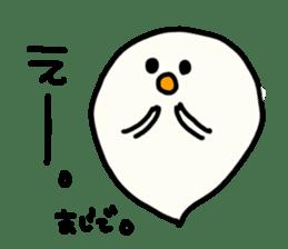 Ghost-chan Yuruyuru. sticker #1083688