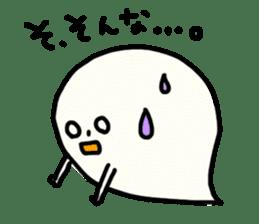 Ghost-chan Yuruyuru. sticker #1083689