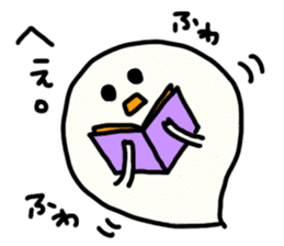 Ghost-chan Yuruyuru. sticker #1083691