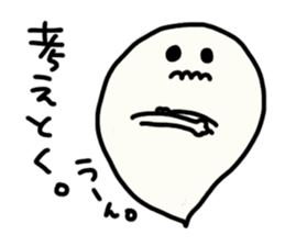 Ghost-chan Yuruyuru. sticker #1083692