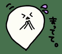 Ghost-chan Yuruyuru. sticker #1083693