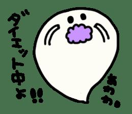 Ghost-chan Yuruyuru. sticker #1083696