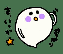 Ghost-chan Yuruyuru. sticker #1083697