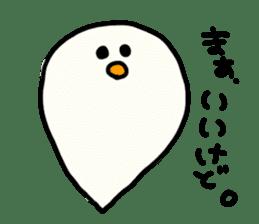 Ghost-chan Yuruyuru. sticker #1083699