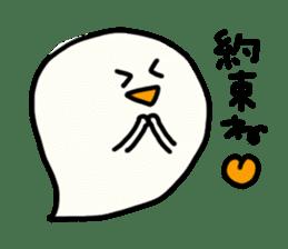 Ghost-chan Yuruyuru. sticker #1083700