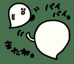 Ghost-chan Yuruyuru. sticker #1083701