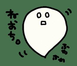 Ghost-chan Yuruyuru. sticker #1083704
