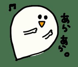 Ghost-chan Yuruyuru. sticker #1083705