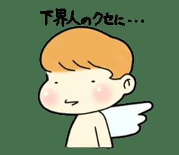 Angel sticker #1084040