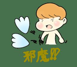 Angel sticker #1084048