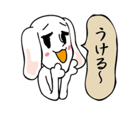 ResponSticker sticker #1084934