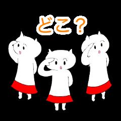 The Cat Girl (Nekomi)