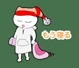 The Cat Girl (Nekomi) sticker #1084950