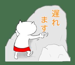 The Cat Girl (Nekomi) sticker #1084951
