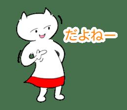 The Cat Girl (Nekomi) sticker #1084953
