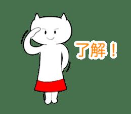 The Cat Girl (Nekomi) sticker #1084954