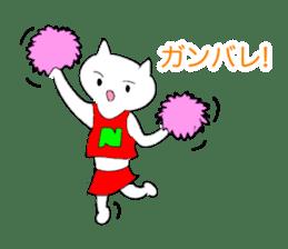 The Cat Girl (Nekomi) sticker #1084955