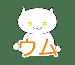 The Cat Girl (Nekomi) sticker #1084958