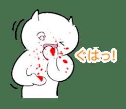 The Cat Girl (Nekomi) sticker #1084964