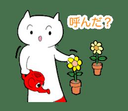 The Cat Girl (Nekomi) sticker #1084966