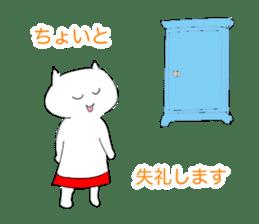 The Cat Girl (Nekomi) sticker #1084968