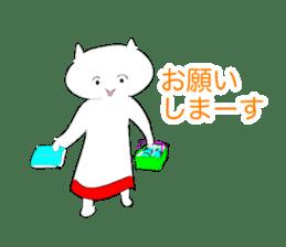 The Cat Girl (Nekomi) sticker #1084969