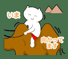 The Cat Girl (Nekomi) sticker #1084970