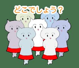 The Cat Girl (Nekomi) sticker #1084973